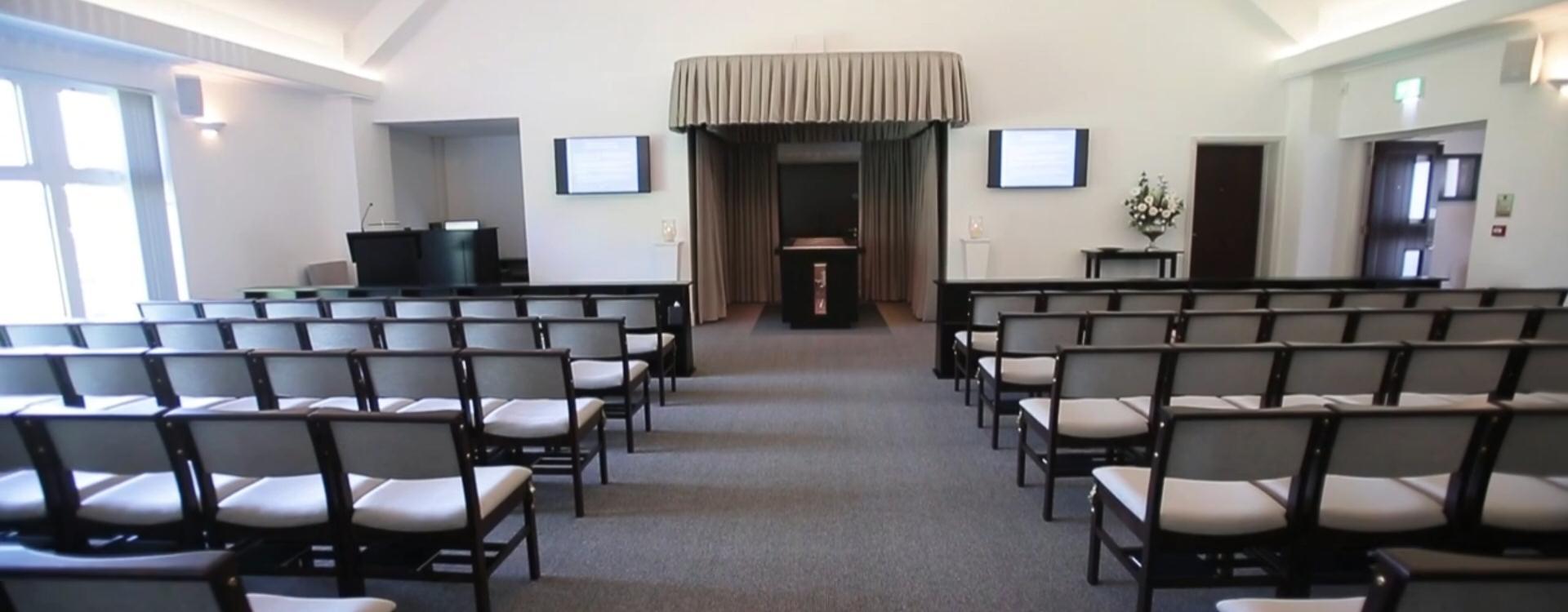 Flintshire Chapel